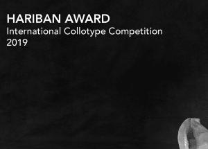 VI Hariban Award